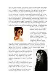fashion and beauty photography essay  7