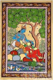 Small Picture Radha Krishna Patachitra Indian Traditional Art Painting