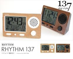 loud alarm radio clock rhythm 137 double features and wood effect digital radio alarm