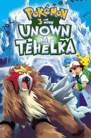 Pokémon The Movie : Unown ka Tehelka | Watch Now