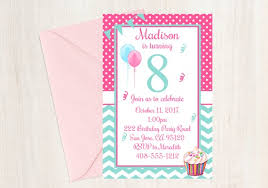 8th Birthday Party Invitations 8th Birthday Party Invitation 8th Birthday Eighth Birthday