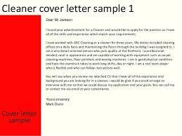 Cleaner Cover Letter Missnicselegantedge Com
