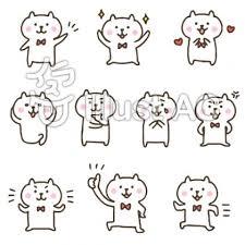 手描きのかわいいくま動物キャラクターイラスト No 1380684無料