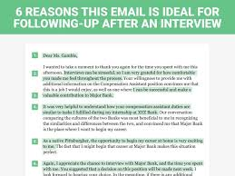 sending a thank you email after a phone interview 6 reasons this is the perfect thank you letter to send after