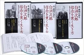 「吉田茂の懐刀に白洲次郎」の画像検索結果