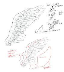 翼回答こういう羽でしたら各部を意識するといいと思います口では