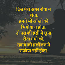 Free Love Quotes With Pictures 100 Heart Touching Sad Love Quotes In Hindi With Images HD Free 41