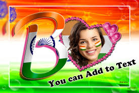 indian flag text photo frame 1 0 2 screenshot 1