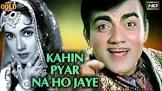 Shakila Kahin Pyaar Na Ho Jaaye Movie