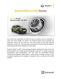 Image result for automatic manual transmission cars