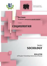 <b>Book</b> Review: Zamjatina N.Ju., Piljasov AN Innovacionnyj poisk v ...