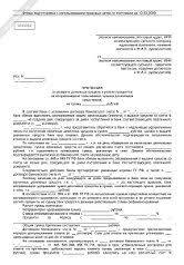 Порядок заключения трудового договора дипломная работа aytac  Ип не оформил работника ответственность