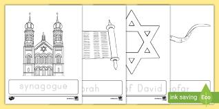 1022x1244 awesome yom kippur kaparot ceremony coloring page free coloring. Yom Kippur Color And Trace Activity Teacher Made