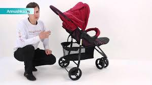 <b>Прогулочная коляска happy baby</b> Ultima - YouTube