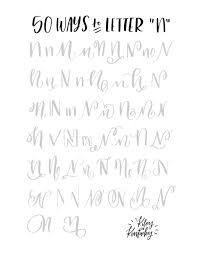 cool letter r cool ways to write letters beautiful 50 ways to letter r diy