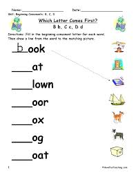 Letter A And B Worksheets Kindergarten The Best Image Wild Animals ...