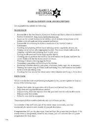 Resume Blank Template Keralapscgov