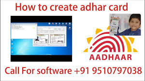 Aadhar Youtube Pvc Latest Software Update - Card