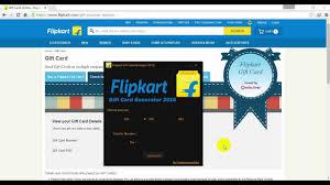 flipkart gift card generator 2017 updated
