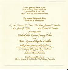 Gorgeous Sample Of Wedding Invitation Sample Wedding Invitation