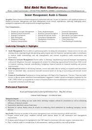 Resume - Bilal Abdel Muti Khanfar