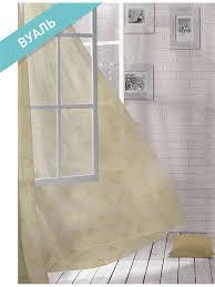 Комплект <b>штор</b> (2 шт.) 150см*270см, ткань-Вуаль, стиль-ЛОФТ ...
