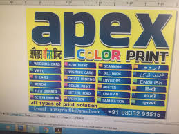 Apex Color Print Photos Sakinaka Mumbai Pictures Images