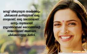 Sad Quots In Malayalam
