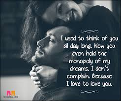 Deep Love Quotes For Her Delectable Deep Love Quotes For Her Han Quotes