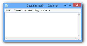 Контрольная работа № по теме Компьютер для начинающих класс  hello html m7c6edfc4 png