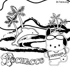 Small Picture 160 best Sanrio Coloring Pictures images on Pinterest Sanrio