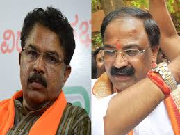 Proxy Fight Between Two Bjp Leaders Reaches Bengalurus Cyber Police