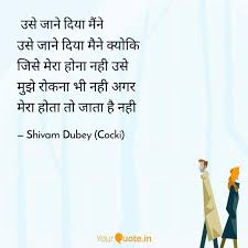 Life Quotes In Hindi Shivam Dubey Cocki Urdu Poetry 756980 Hd