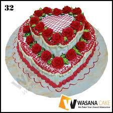 Wedding Cake Album Facebook