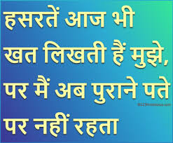 Life Quotes Images In Hindi Real Life Quotes 40 Hindi Status Unique Download Popular Quotes About Life
