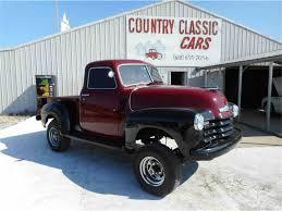 1952 Chevrolet Pickup for Sale | ClassicCars.com | CC-993766