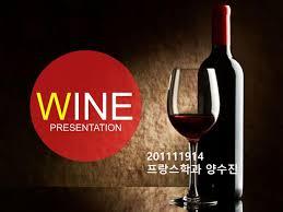 Wine Powerpoint Template Wine Powerpoint Template Barca Fontanacountryinn Com