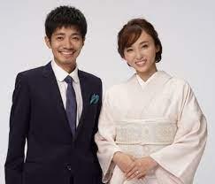 和田 正人 嫁