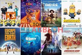 Download film infinites (2021) subtitle indonesia nonton streaming online full movie sub indo 720p 480p 360p hardsub mp4 hd. Terjual Jual Kaset Film Kartun Animasi Subtitle Indonesia Kaskus