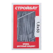 <b>Гвозди финишные</b> 1.8х50 мм, 0.3 кг в Москве – купить по низкой ...