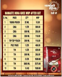 namaste india ghee mrp after gst ad