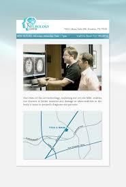 neurology center domo box mri final