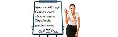 Заказать отчёт по практике в Новосибирске Заказать отчёт по практике на отлично