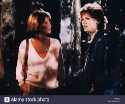 just between friends movie. Contemporary Just Verrat An Der Liebe JUST BETWEEN FRIENDS USA 1986 Regie Allan In Just Between Friends Movie