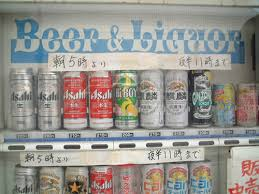 Alcohol Vending Machine Gorgeous When In Tokyo Beer Vending Machines