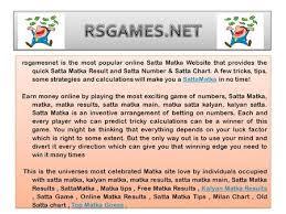 The Biggest Online Gambling Site Is Sattamatkaji Ppt Download