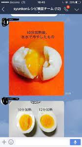 山本 レンジ ゆで 卵