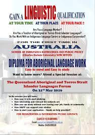 banma kiya diploma of language work diploma for aboriginal language work