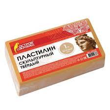 134 ₽ — <b>Пластилин скульптурный ОСТРОВ СОКРОВИЩ</b> ...