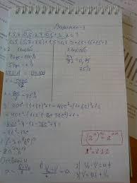 Решение и ответы КДР алгебра класс апрель г Краевая  Краевая диагностическая работа в апреле по аннотации совпадает с данными заданиями Для того чтобы подготовится к ней надо решить данные задания